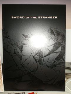 Stranger_2